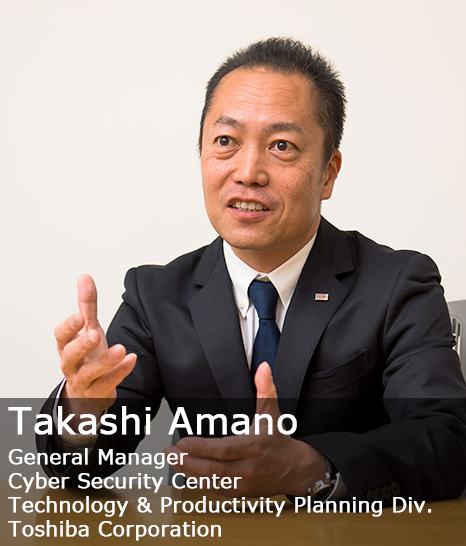 Takashi Amano General Manager Cyber Security Center Technology & Productivity Planning Div. Toshiba Corporation