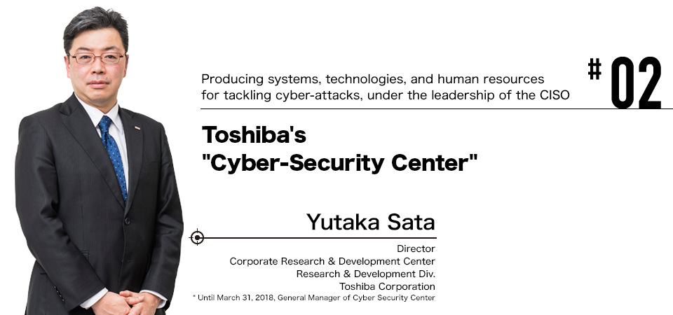 #02 Producing systems, technologies, and human resources for tackling cyber-attacks, under the leadership of the CISO