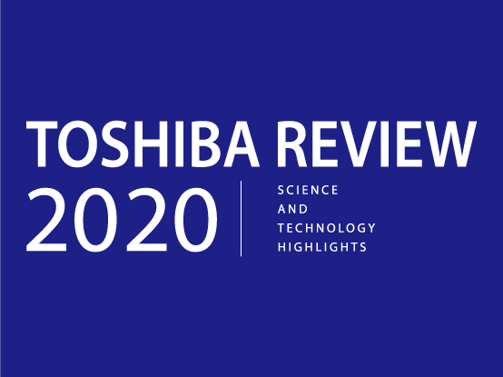 SCIENCE AND TECHNOLOGY HIGHLIGHTS 2020