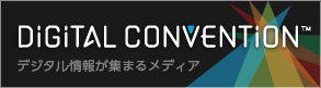 DiGiTAL CONVENTiON