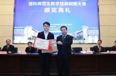 Mr. Chen Decheng of South China Normal University (left) received the Toshiba Innovation Award.