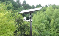 Self-sustaining solar camera system with LED lighting